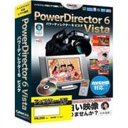 PowerDirector 6 Vista アップグレード版 Windows [Vista対応]