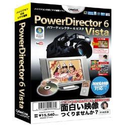 PowerDirector 6 Vista [Windows Vista対応版]
