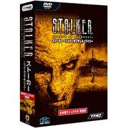 S.T.A.L.K.E.R.: Shadow of Chernobyl 日本語マニュアル付 英語版 Windows [PCソフト]