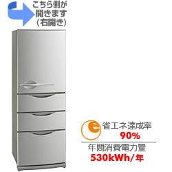 冷蔵庫(357L・右開き) SR-361M-S(シャインシルバー)
