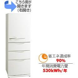 冷蔵庫(357L・右開き) SR-361M-W(シャンパンホワイト)