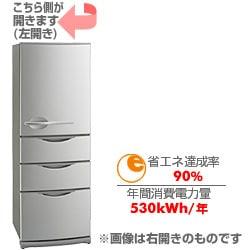 冷蔵庫(357L・左開き) SR-361ML-S(シャインシルバー)