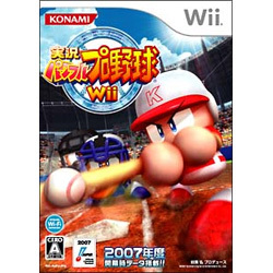 実況パワフルプロ野球 Wii [Wiiソフト]