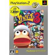 サルゲッチュ 3 (PlayStation 2 the Best) [PS2ソフト]