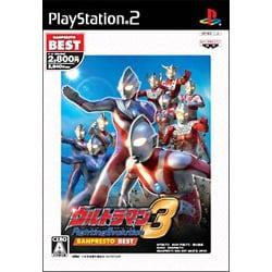 ウルトラマン Fighting Evolution 3 (バンプレストベスト) [PS2ソフト]