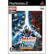ウルトラマン Fighting Evolution Rebirth (バンプレストベスト) [PS2ソフト]