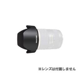 PH-RBJ77 [DA★16-50mm用プラスチックフード]