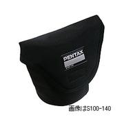 S100-140 [レンズケース]