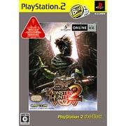 モンスターハンター2 (PlayStation 2 the Best) [PS2ソフト]