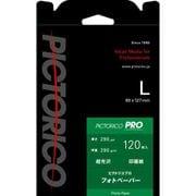 PPR200-L/120 [インクジェットペーパー ピクトリコプロ・フォトペーパー 超光沢 Lサイズ 120枚]