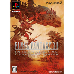 ファイナルファンタジーXII インターナショナル ゾディアック ジョブシステム [PS2ソフト]