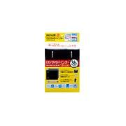 BND-36BK (ブラック) [CD/DVDバインダー 36枚収納]
