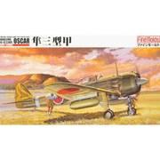 1/48 FB3 隼3型 甲 [1/48スケールプラモデル]