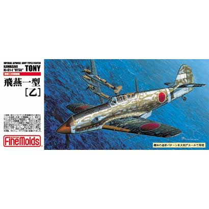 1/72 FP24 飛燕1型 乙 [1/72スケールプラモデル]