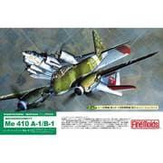 1/72 FL4 Me410 A-1/B-1 [1/72スケールプラモデル]