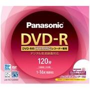 LM-RC120NW [録画用DVD-R 120分 1-16倍速 CPRM対応 1枚 インクジェットプリンター対応]
