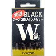 TYW2BK3 [インクリボン]