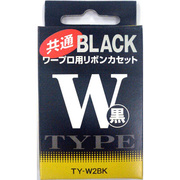 TYW2BK [ワープロ用インクリボンカセット タイプW 黒1個]