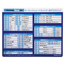 MPD-OP29W [ ショートカットキー表マウスパッド Word用 光学式・レーザー式・ボール式対応]