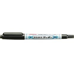 YYTS7-BK [おなまえマッキー 両用 黒]