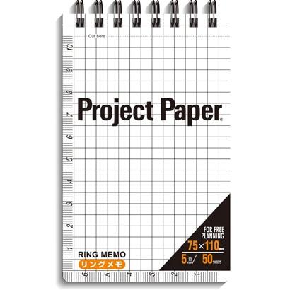 PRmm プロジェクトリングメモM