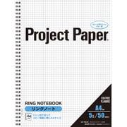 PNA4S プロジェクトリングノート