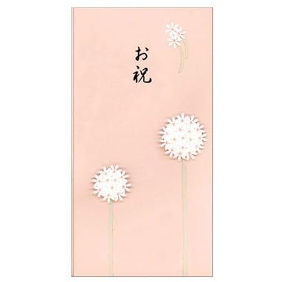 25062006 金封 お祝い 花 P