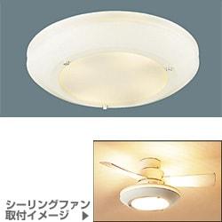 SPE5460E [シーリングファン専用照明(6-10畳) SP7060専用照明器具]