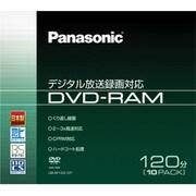 LM-AF120L10 [録画用DVD-RAM 120分 2-3倍速 CPRM対応 10枚 ハードコート仕様 ヨドバシカメラオリジナル]