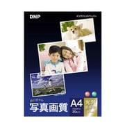 DA4-20-SA [写真画質 光沢 超厚手 A4 20枚]