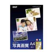 DA4-50-SA [写真画質 光沢 超厚手 A4 50枚]