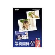 DL-220-A [写真画質 光沢 厚手 L判 220枚]