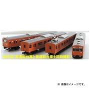 Nゲージ 1068T 103系 関西 高運転台 オレンジT