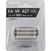 KA-VK-AS7 [シェーバー用替刃(外刃) 6690006544]