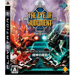 THE EYE OF JUDGMENT BIOLITH REBELLION -機神の叛乱- [PS3ソフト]
