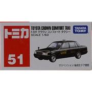 トミカ No.51 トヨタ クラウン コンフォートタクシー(箱)