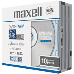 DRM120PLB.S1P10S [録画用DVD-RAM 120分 2-3倍速対応 10枚パック]
