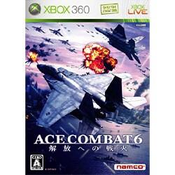 ACE COMBAT 6 解放への戦火 [XB360ソフト]