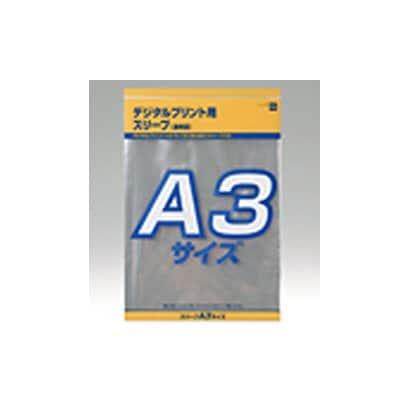 34027 [スリーブ/プリント用 A3(透明) 20枚入]