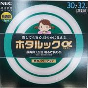 FCL30.32ENM-SHG-A [丸形蛍光灯 ホタルックα マイルド色(昼白色) 30形+32形(28W+30W) 2本入]