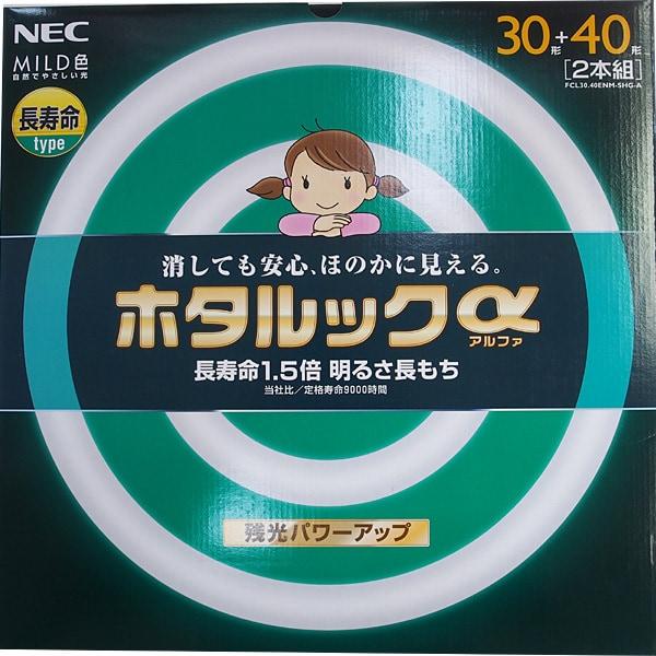 FCL30.40ENM-SHG-A [丸形蛍光灯 ホタルックα マイルド色(昼白色) 30形+40形(28W+38W) 2本入]