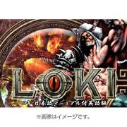 LOKI(ロキ)-日本語マニュアル付き英語版 [Windows]