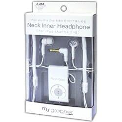 Z-258 (ホワイト) [iPod shuffle(aluminum)用 ネックインナーヘッドホン]
