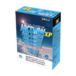 ARCDRAW XP Windows