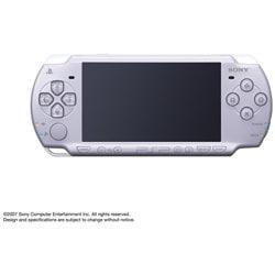 PSP(プレイステーション・ポータブル) ラベンダー・パープル PSP-2000LP