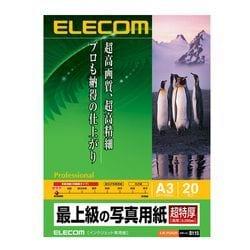 EJK-PCA320 [インクジェット対応 最上級の写真用紙 超特厚 A3 ホワイト 20枚]
