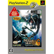 モンスターハンターG (PlayStation 2 the Best) [PS2ソフト]