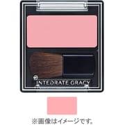 インテグレート グレイシィ チークカラー 300 ピンク [チークカラー]