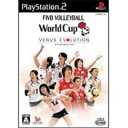 バレーボール ワールドカップ -ヴィーナス エボリューション- [PS2ソフト]