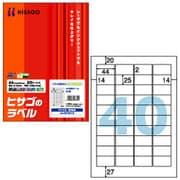 OP3014 [A4ファイル用シール 40面 20シート]
